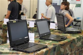 Ruggedized+notebooks