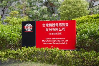 TSMC+says+it+has+not+concrete+plans+for+building+fabs+in+the+US