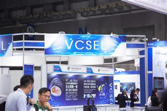 VCSEL+demand+is+expanding