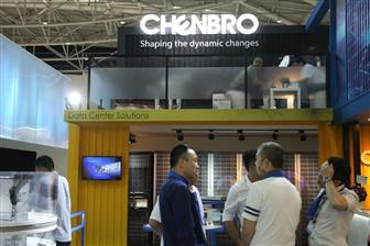 Chenbro+expects+2020+sales+to+grow