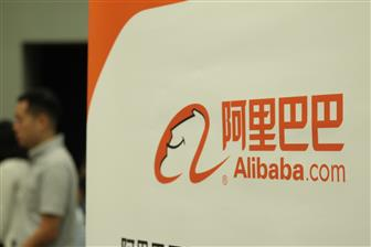 Alibaba+sees+1Q20+revenues+down+sequentially