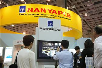 Nan+Ya+PCB+expects+growth+in+2020