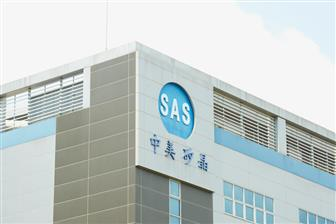 SAS+headquarters+in+the+US++Photo%3A+Company