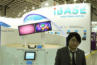 Ibase%27s+new+factory+in+Taiwan+will+start+production+in+July