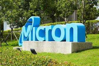 Micron+has+reported+impressive+sales