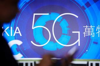 5G got off to a slower-than-expected start thanks to the pandemic