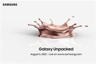 Samsung+to+unveil+the+next+Galaxy+Note+products+on+August+5