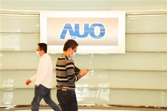 AUO+sales+dropped+in+June