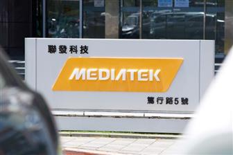 MediaTek set to ride first 5G wave in China