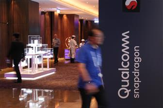 Qualcomm%27s+Snapdragon+875+reportedly+is+being+made+by+Samsung