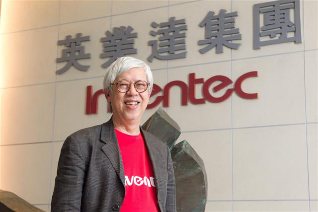 photo of IT ecosystem transformation: Q&A with Inventec chairman Tom Cho image