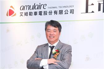 Amularie Thermal Technology chairman Lin Chi-sheng