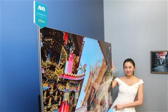 AUO+ramping+up+8K+TV+panels