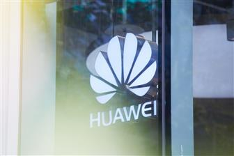 Huawei+is+making+contingency+plans+against+fresh+US+trade+bans