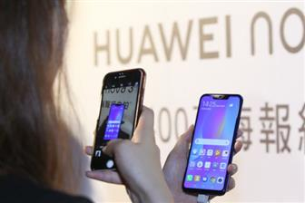 Huawei+faces+fresh+US+trade+bans