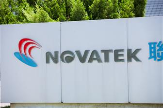 Novatek+reportedly+is+developing+AI+chips