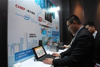 Cloud+services+operators+may+find+it+difficult+to+maintain+independence+in+Hong+Kong