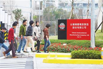 TSMC+is+expanding+its+production+base+at+STSP