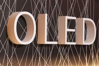 OLED was a highlight at SID 2020