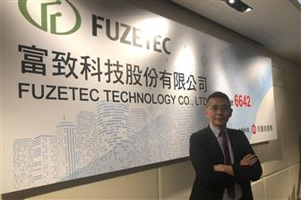 Fuzetec+sees+growing+demand+from+the+car+sector