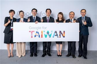 Google+launches+plan+to+nurture+talent+in+Taiwan