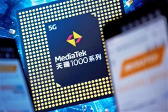 MediaTek+announced+the+Dimensity+1000C+for+the+US