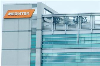 MediaTek+3Q20+revenue+set+to+meet+guidance+with+possibility+of+outperforming
