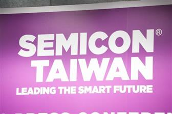 SEMICON+Taiwan+2020+to+take+place+during+September+23%2D25