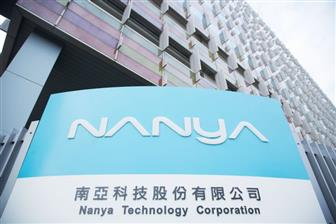 Nanya%27s+bit+sales+and+ASPs+both+fell+in+3Q20