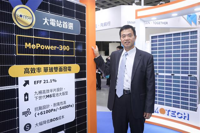 Motech Industries president Fred Yeh and exhibited PV modules at PV Taiwan 2020