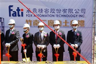 Foxsemicon+constructing+new+plant+in+northern+Taiwan