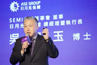 ASE+COO+Tien+Wu
