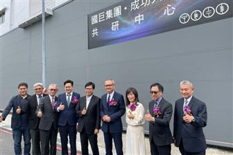 Yageo+breaks+ground+for+new+plant+in+Kaohsiung