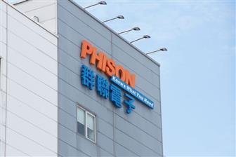 Phison+streamlining+operations+in+China
