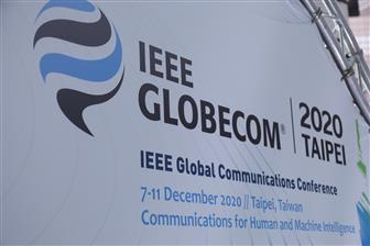 IEEE GLOBECOM 2020 runs in Taipei from December 8-10
