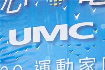 UMC+announced+to+expand+12%2Dinch+fab+capacity