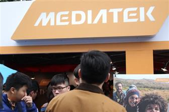 MediaTek+to+invest+in+Asix