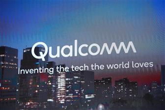 Qualcomm executive expects Taiwan supply chain to play a major role in 5G business
