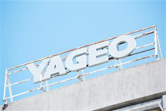 Yageo+affiliate+companies+to+have+equity+swaps