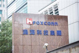 Foxconn+sees+December+2020+revenues+reach+new+record