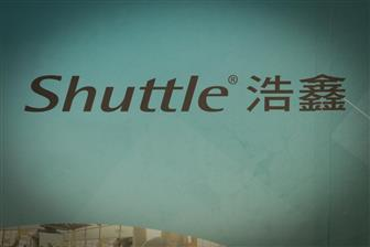 Shuttle+turns+to+the+medical+care+product+business