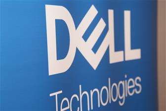 Dell+is+optimistic+about+emerging+technology+development+in+2021