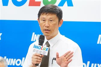 Innolux executive VP Chin-Lung Ting