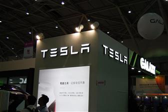 Taiwan+component+makers+won+back+orders+from+Tesla
