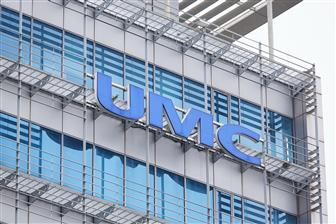 UMC+expects+wafer+shipments+and+ASPs+to+rise+in+1Q21