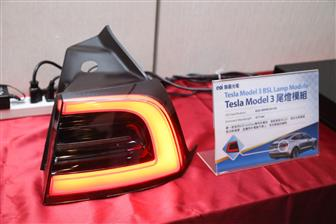 A+EOI%2Dproduced+LED+taillight+module+for+Tesla+Model+3