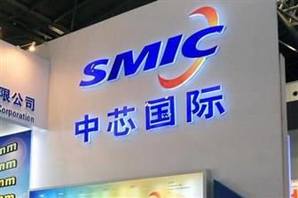 Highlights of the day: SMIC sees opportunities from mature nodes