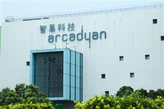 Arcadyan+constructing+second+factory+in+Vietnam