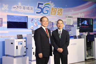 Chunghwa Telecom chairman Sheih Chi-mau (left) and Chunghwa Precision Test Tech. chairman Lin Kuo-f