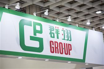 group+up